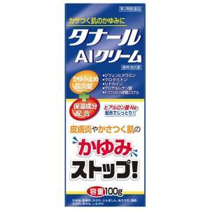 第2類医薬品 皮膚薬 塗り薬 ぬり 薬 タナール AIクリーム 100g かゆみ止め 皮膚炎 乾燥肌 かぶれ じんましん 虫刺され 湿疹 ただれ あせも しもやけ wagonsale-kanahashi