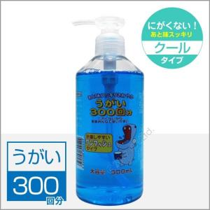 指定医薬部外品 うがい薬 イーレス 300mL ミント味 爽やか 日本製 のどの殺菌 消毒 洗浄 口臭の除去 業務用にも wagonsale-kanahashi