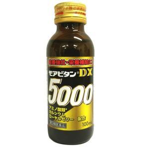 【第3類医薬品】モアビタンDX5000 栄養ドリンク アミノ酸類 タウリン L-アルギニン|wagonsale-kanahashi|02