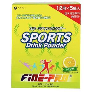 スポーツドリンク 粉末パウダー 30袋セット(1L用×5袋入×6箱) レモン味 お徳用 スポーツドリンク|wagonsale-kanahashi|03