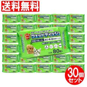 ウェットティッシュ ペット用品 80枚入 30個セット 犬 猫用 お口 耳 目のまわり用 送料無料|wagonsale-kanahashi