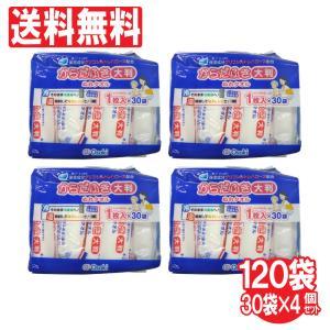 体拭き シート 大判サイズ Osaki 1枚入×30袋 4個セット 計120袋 厚手で大きい55cm×30cm ぬれタオル 送料無料|wagonsale-kanahashi