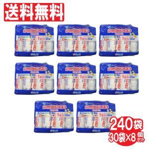 体拭き シート 大判サイズ Osaki 1枚入×30袋 8個セット 計240袋 厚手で大きい55cm×30cm ぬれタオル 送料無料|wagonsale-kanahashi