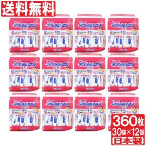 体拭き シート おしぼりサイズ Osaki 1枚入×30袋 12個セット 計360枚 厚手で使いやすい 30cm×27.5cm ぬれタオル 介護 災害備蓄 日本製 送料無料|wagonsale-kanahashi