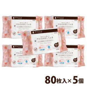 赤ちゃん用品 あかちゃん想いのやわらかおしりふき 80枚入×5個 計400枚 dacco 弱酸性 ヒアルロン酸 日本製 送料無料 wagonsale-kanahashi