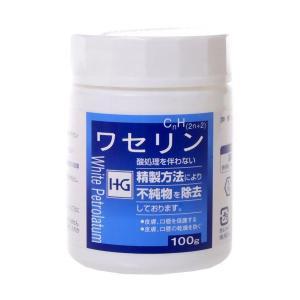 ワセリンHG 100g   保湿/保湿クリーム