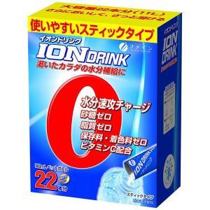 イオンドリンク 22包×10箱セット スポーツドリンク(500ml用 粉末) ペットボトル用 糖分ゼロ 脂質ゼロ 保存料・着色料ゼロ 低カロリー ファイン
