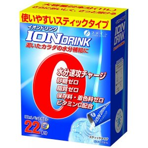 スポーツドリンク 粉末 パウダー 500ml イオンドリンク 22包×7箱セット ペットボトル用 糖分 脂質 ゼロ 低カロリー ファイン 送料無料 ビタミンC 水分補給|wagonsale-kanahashi