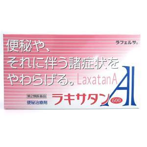 【第2類医薬品】ラフェルサ ラキサタンA 600錠 便秘 ビサコジル製剤 便秘薬|wagonsale-kanahashi