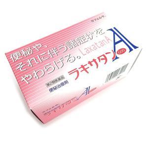 【第2類医薬品】ラフェルサ ラキサタンA 600錠 便秘 ビサコジル製剤 便秘薬|wagonsale-kanahashi|02