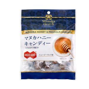 マヌカハニー キャンディ 飴 プロポリス&マヌカハニーMGO400+ キャンディー 80g 3個セット のど飴 メール便で送料無料|wagonsale-kanahashi|04
