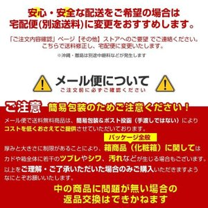 マヌカハニー キャンディ 飴 プロポリス&マヌカハニーMGO400+ キャンディー 80g 3個セット のど飴 メール便で送料無料|wagonsale-kanahashi|08
