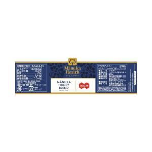 マヌカヘルス マヌカハニー MGO30+ ブレンド 250g 正規品 ニュージーランド産 蜂蜜 はちみつ 送料無料|wagonsale-kanahashi|06