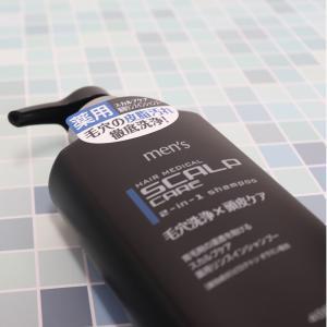 スカルプケア/リンスインシャンプー スカルプケア薬用リンスインシャンプー 400ml  3個セット|wagonsale|02