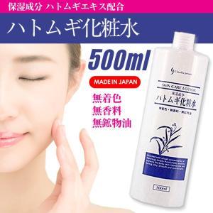 ハトムギ化粧水 500mL|wagonsale