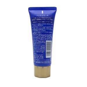 ハンドクリーム 香りのハンドクリーム ジェルタイプ シャボンの香り×たっぷり65g×3個セット 日本製 シアバター ヒアルロン酸配合「メール便で送料無料」|wagonsale|04