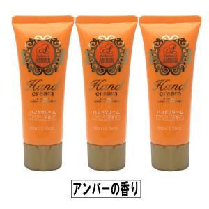 ハンドクリーム 香りのハンドクリーム ジェルタイプ シャボンの香り×たっぷり65g×3個セット 日本製 シアバター ヒアルロン酸配合「メール便で送料無料」|wagonsale|05