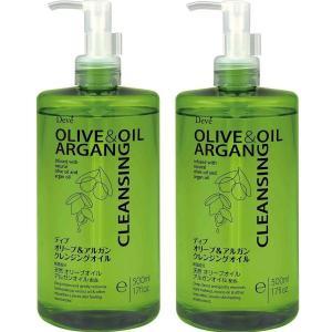 アルガンオイル & オリーブオイル 配合 クレンジングオイル 500ml 保湿成分 天然オリーブオイ...