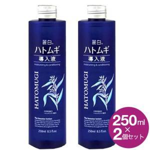 ハトムギ 導入液 250ml 2本セット ブースター 化粧水 美容液はとむぎ 日本製 ハトムギエキス...