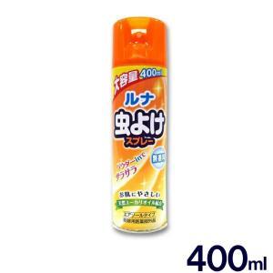 虫よけスプレー 300ml(セール sale 特価)|wagonsale
