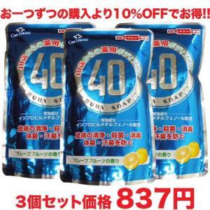 ボディソープ/薬用 CL 40歳からの薬用ボディーソープ 4...
