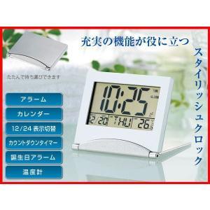 置き時計 アルミトップ デジタルクロック「メール便で送料無料」