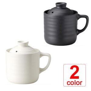 炊飯器 電子レンジで炊飯 レンジで簡単 炊飯マグ1.0合 色おまかせ 炊飯器 1合炊き 電子レンジ 専用 対応 陶器製 電子レンジで炊飯 1人用 独身用