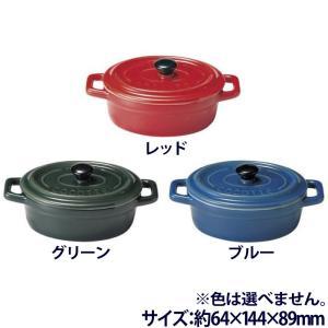 オーバルココット ミニ (フタ付) 色おまかせ(64×144×89mm)|wagonsale