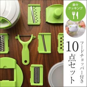 ●お子さまもよろこぶアイデア商品(みじん切り器)フードチョッパー(みじん切りチョッパー)  ●野菜調...