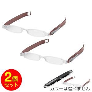 携帯便利 メガネ型ルーペ 2個セット おしゃれ ルーペメガネ 拡大鏡 眼鏡型ルーペ メール便で送料無...