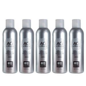 AGスプレー 銀イオンスプレー 無香料 200g  5本セット