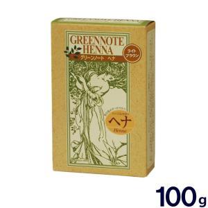ヘナ 天然白髪染め ヘアカラー グリーンノートヘナ ライトブラウン (100g) メール便で送料無料|wagonsale