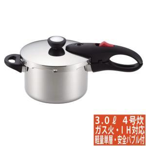 パール金属 圧力鍋 IH対応 軽量単層ステンレス製 圧力鍋 ...