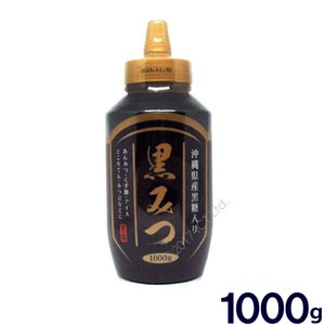 黒蜜 たっぷり 1000g!(1kg)黒みつ くろみつ 黒糖    【特徴】  沖縄県産の黒糖を使用...