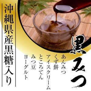 黒蜜 1000g 黒みつ 沖縄県産黒糖入り (大容量1kg)|wagonsale|02