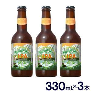 ビール クラフトビール ギフト お歳暮 お中元 氷河IPA 北アルプスブルワリー 330mL 3本セ...