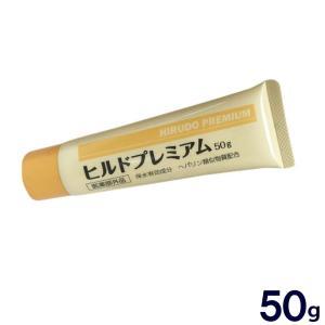 【医薬部外品】肌荒れ 肌あれ あせも 乾燥肌 薬用クリーム ヒルドプレミアム 50g ヘパリン 送料無料|wagonsale