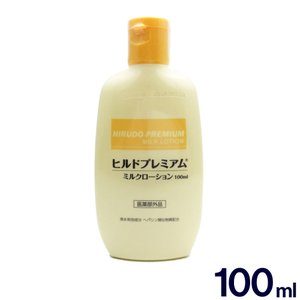 ●ヘパリン類似物質配合の乾燥肌用薬用ミルクローションです。 ●保水機能を持つ有効成分ヘパリン類似物質...