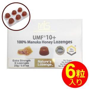 のど飴 100%マヌカハニー ロゼンジ UMF10+ 固形はちみつ 蜂蜜 携帯 MIS  送料無料