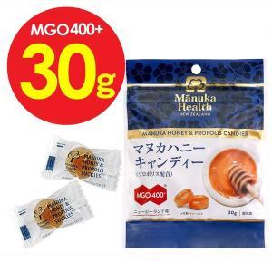 プロポリス&マヌカハニーキャンディー【30g】MGO400+...