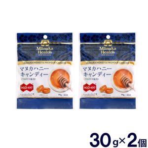 プロポリス&マヌカハニーキャンディー【30g】 2個セットMGO400+ マヌカヘルス