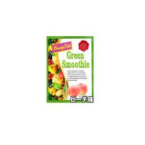 グリーンスムージー 31包(31日分) 酵素ダイエット 酵素...