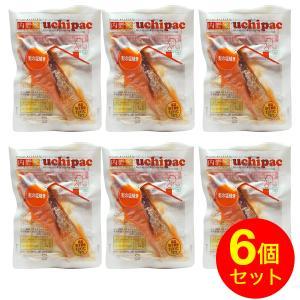 鮭の塩焼き切り身6個セット無添加 無菌 高温加圧殺菌製法により、常温保存OK お惣菜 お弁当 おかず もう一品に uchipac|わごんせる