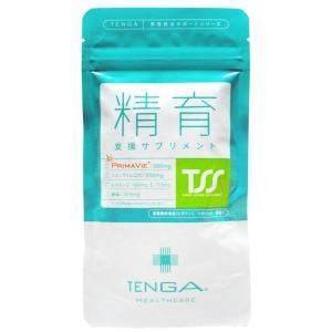 TENGA ヘルスケア 精育 サプリ コエンザイムQ10 亜鉛 プリマビエ PRIMAVIE R|わごんせる