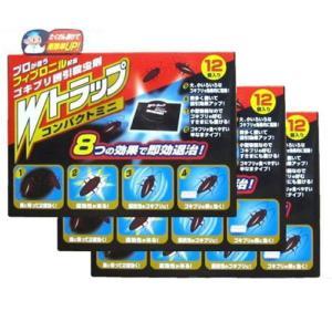 ゴキブリ駆除剤 Wトラップ コンパクトミニ 12個×3箱計36個入り 業務用 屋外にも