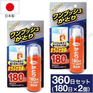 ●電気・電池火を使わす、1回プッシュするだけで、約12時間効果が持続します。  1回プッシュするだけ...
