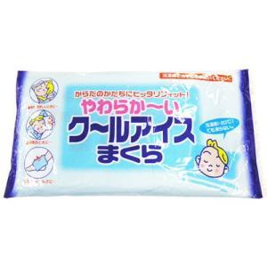 やわらか〜いクールアイスまくら 【ライオンケミカル】|wagonsale