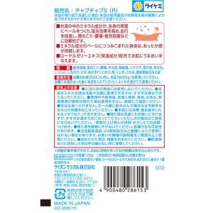 薬用入浴剤 バスリフレ 5種類の香り アソート 20袋セット 入浴剤 詰め合わせ 人気 アロマ 福袋 医薬部外品「メール便で送料無料」|wagonsale|05