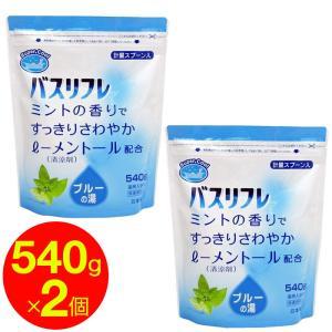 入浴剤 クール 薬用入浴剤 バスリフレ スーパークール540g×2個セット 計量スプーン付き 日本製 福袋 詰替え 大容量「ネコポス」「メール便で送料無料」×|wagonsale