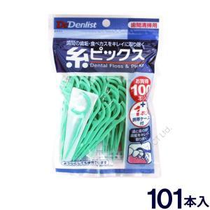 糸ピックス 101本 携帯ケース付